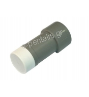 E-tronix Slim Single LNB MULTIFEED 0.2dB