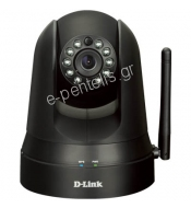 Wireless N pan/tilt IP Camera D-LINK DCS-5009L